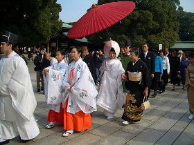 Una Boda Japonesa