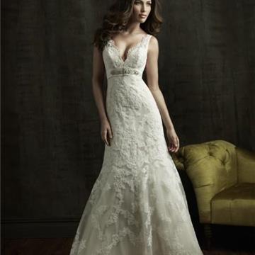 Vestidos de novia ciudad quesada costa rica