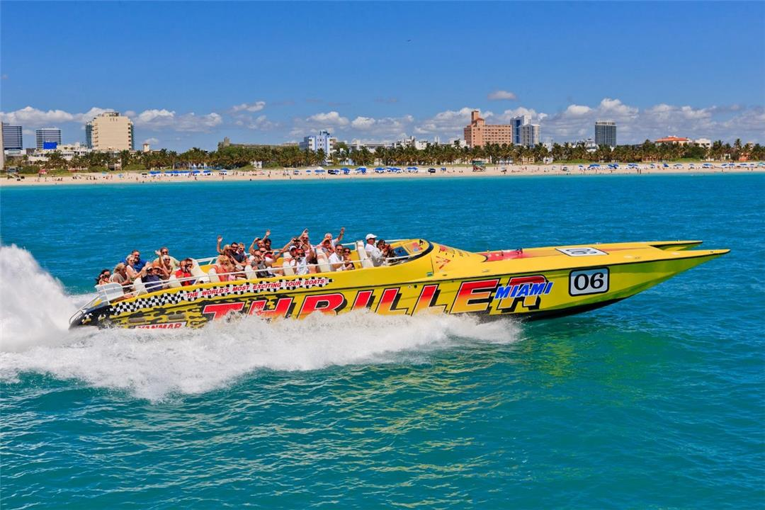 Boat Tour Downtown Miami Beach Key Biscayne - Jet Ski ... |Boat Trip Miami Key Biscayne